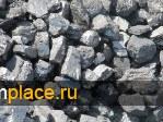 Уголь антрацит АКО от ГК Южныйуголь