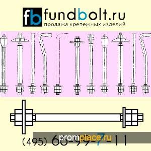 М30х1000 2.1 Фундаментный анкерный болт ГОСТ 24379.1-80 - Доставка бесплатно