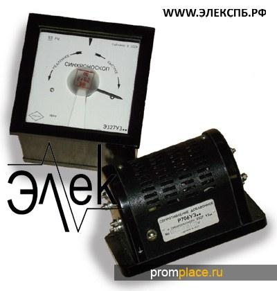 Продаем мегомметры, частотомеры, ваттметры, синхроноскопы