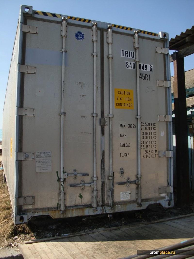 Продам рефрежиратор - контейнер