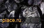 Уголь АП антрацит от ЮжныйУголь ГК