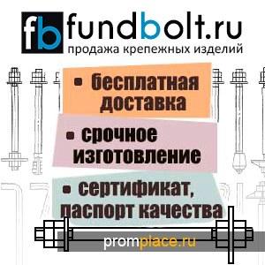 М16х500 2.1 Фундаментный анкерный болт ГОСТ 24379.1-80 09Г2С - Доставка бесплатно