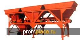Рядный бункер серии PLD 800 -3200