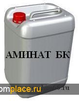 Аминат БК (реагент)