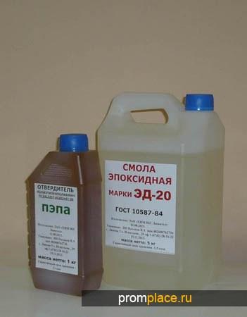 Эпоксидная смола ЭД-20, отвердитель ПЭПА от 1кг.