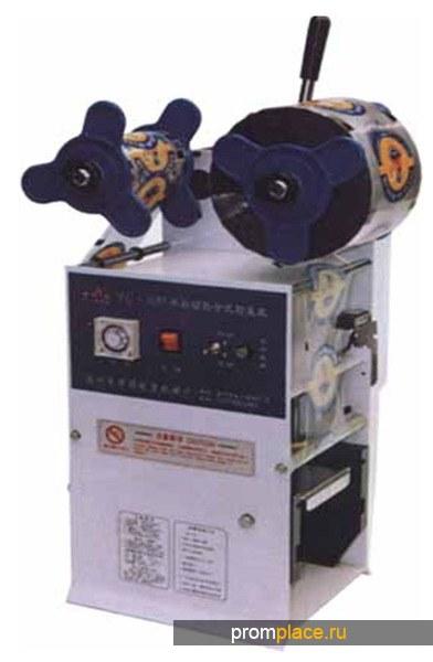 Полуавтоматический запаиватель пластиковых ёмкостей HL-95B