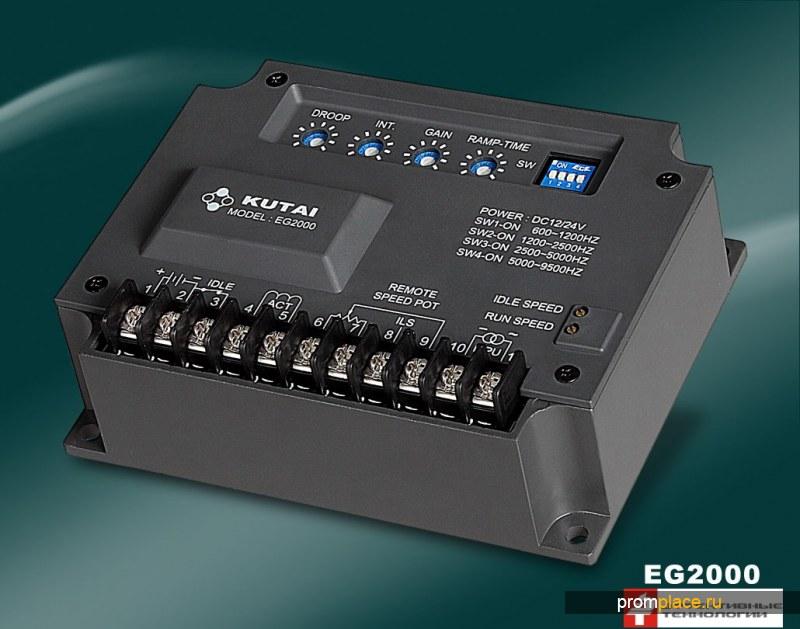 Универсальный электронный регулятор частоты вращения двигателя EG 2000 в Москве и Екатеринбурге