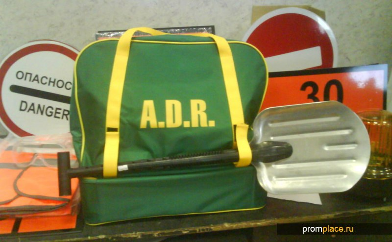 Сумка ADR