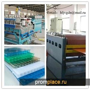 оборудование для производства сотового поликарбоната