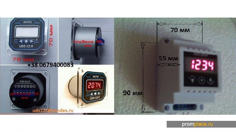 Влагомеры регуляторы влажности гигрометры электронные