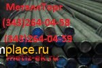 Круг сталь 20 Круг стальной ГОСТ 2590-2006 ( 88 ) круг горячекатаный от 10 до 300 мм