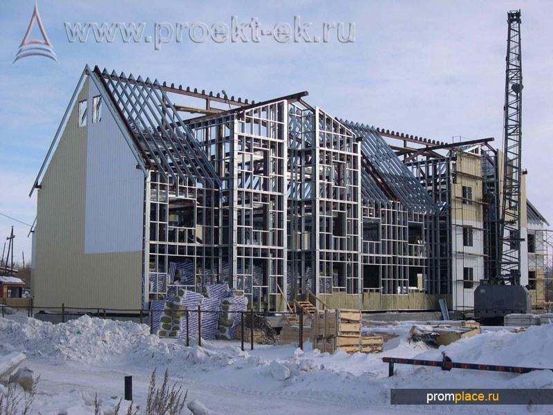 Коттеджи, здания из ЛСТК с пенополиуретановым утеплением