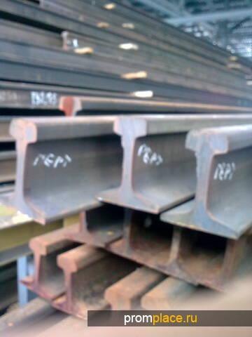 Более 1000 тн Рельс Р-65,50,43 в Москве (495)510-44-51