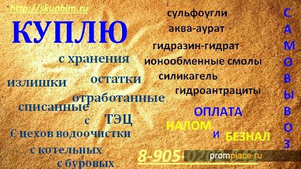 Cмолы. Москва