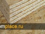 Osb (осп,осб) Латвия,Румыния,Германия,Россия 2500*1250*15 мм