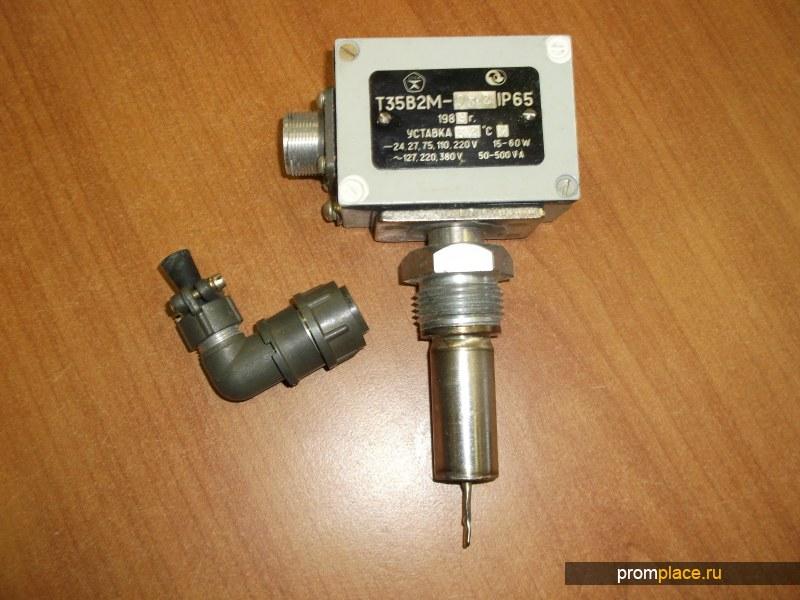 Датчик температуры Т35В2М