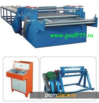 Линия (Оборудование) для производства профнастила и металлочерепицы