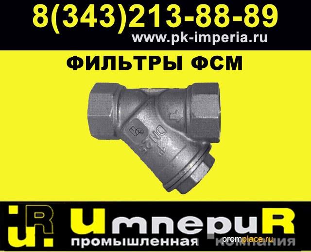 Фильтр ФСМ 80