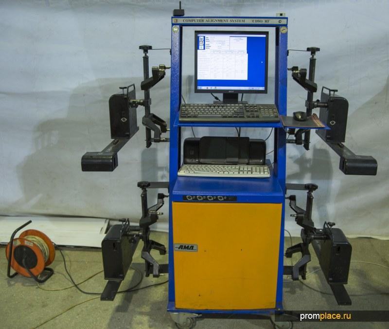 Оборудование АМД