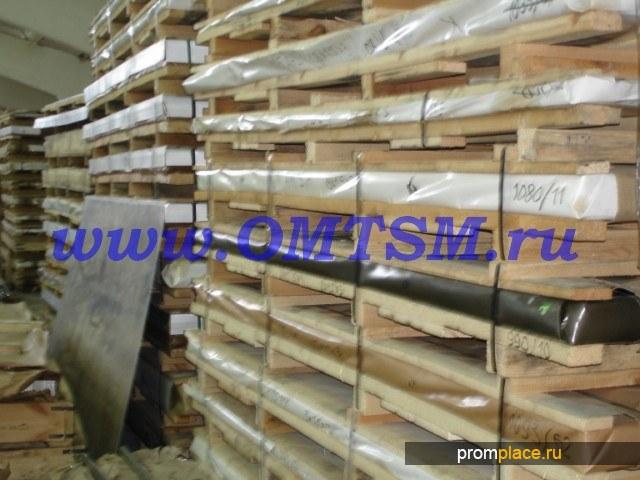AL плиты от 12 до 255 алюминиевые дюралевые толстостенные трубы круги листы шины и пр