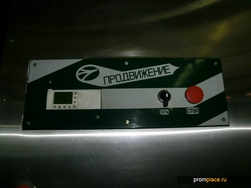 Продаю Полуавтомат розлива в ПЭТ бутылку ЛД-4ГД