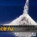 Натрий сульфит б/в фото