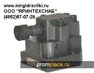 Гидроклапан редукционный стыкового монтажа МКРВ.../3С