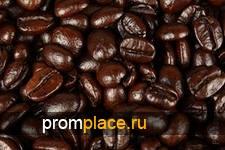 жаренный кофе в зернах сорт Арабика Сальвадор SHG Natural Santa Rita