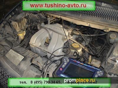 Электронная, диагностика, ремонт, двигателя, легковых, автомобилей, в Тушино-Авто