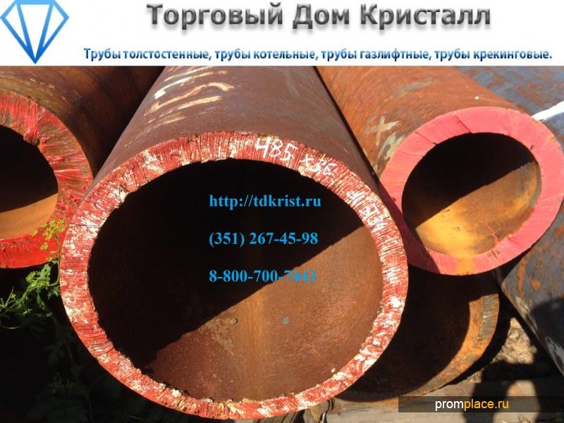 Труба 485х36 сталь 20 ГОСТ 8732-78