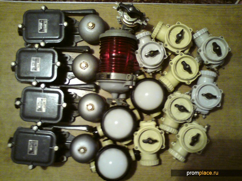 Закупаем судовое электрооборудование