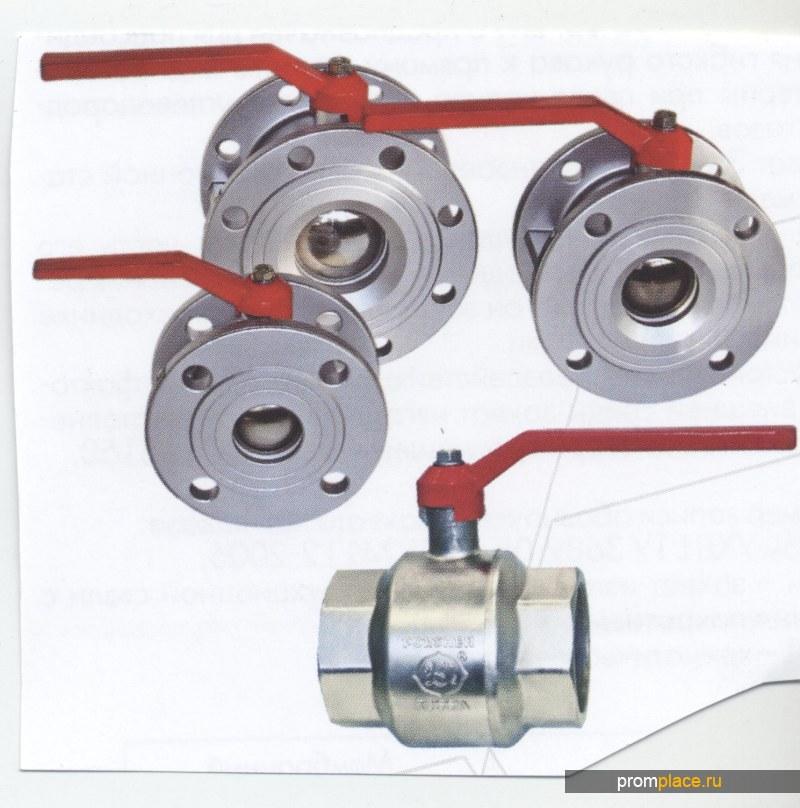 Кран шаровый КШ-50,80,100