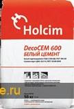 Белый цемент.Deco CEM 600