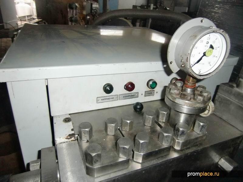 Продаю Гомогенизатор К5-ОГА-1,25