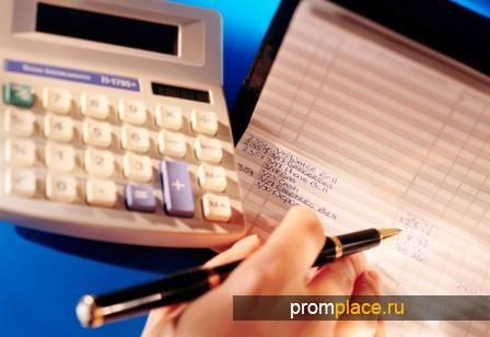 Бухгалтерские услуги, ведение бухгалтерского учета, налоговая отчетность для ООО и ИП Волгоград