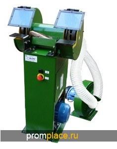 ВЗ-879-02 станок точильно-шлифовальный с пылесосом, ВЗ-879-02(ВЗ-367-02)