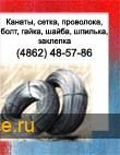 Проволока стальная оцинкованная, вязальная, колючая, пружинная, ОК ГОСТ 3282-74