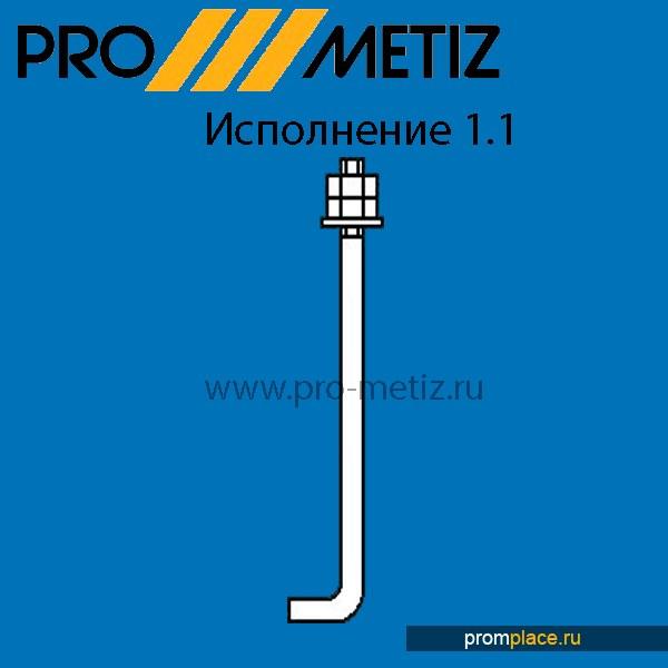 Болт Фундаментный 1.1 М16х1120 ст3пс2 ГОСТ 24379.1-80.Под заказ!