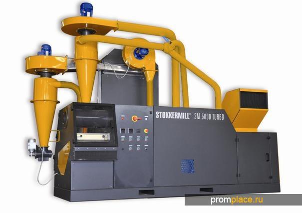 Гранулятор-сепаратор Stokkermill 5000 Turbo