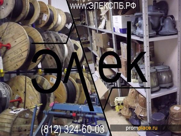 Продаем пускатели магнитные ПМА, ПМЕ и другие