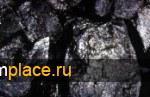 Уголь АП антрацит плита