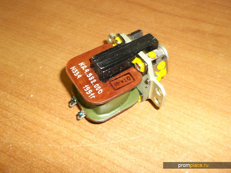 Электромагнитный бленкер КД 4.582.000