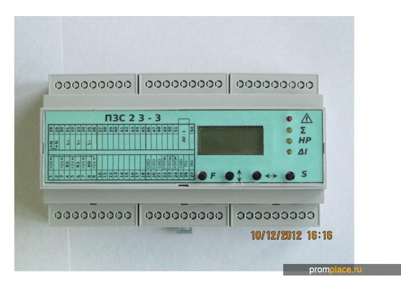 Электронный блок защиты трехфазной сети ПЗС 2 3-3