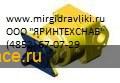 Насос-мотор УНМА4 125/32