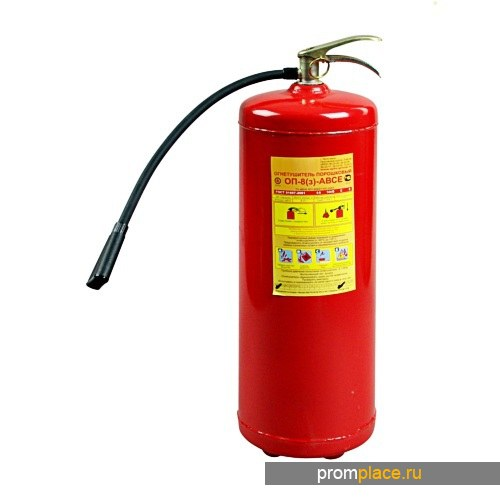 Продаем огнетушители порошковые ОП-4