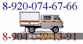 Ремонтно-жилищная мастерская (РЖМ)  на базе УАЗ-3909