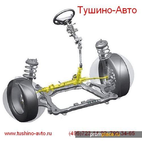 Замена, диагностика, ремонт, рулевой рейки, в Тушино-Авто