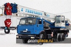 Клинцы  КС-55713-1В