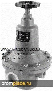 Пневмоклапан редукционный ПКРМ-122-16, ПКРМ-122-12, ПКРМ-112-25, ПКРМ-211-40