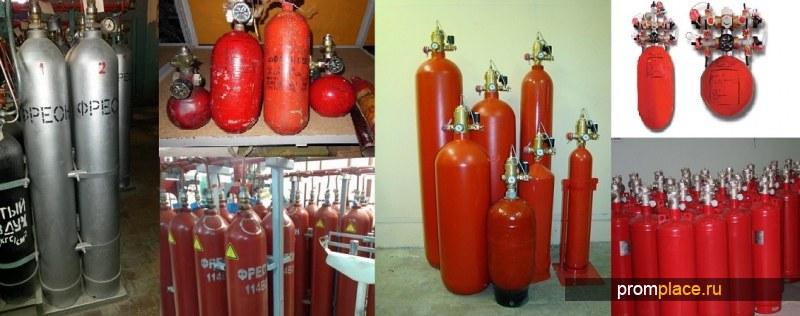 Купим Старые-Не функционирующие установки газового пожара тушения с хладоном-фреон по маркам 114в2, 13в1, 12в1, 113, 112, с318 и др.